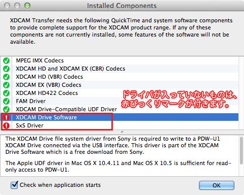 FCP7からXDCAMファイルをU2等のデバイスへエクスポートする方法|映像