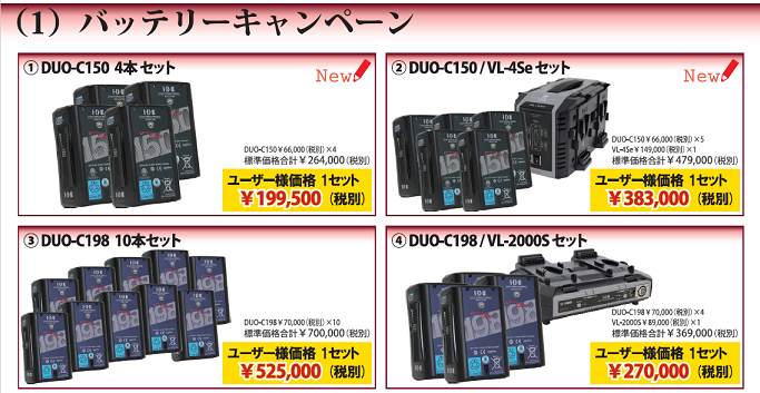 IDX1-Battery1 - コピー.png