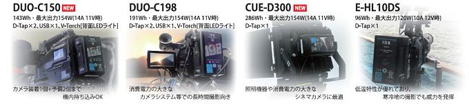 IDX1-Battery3.png