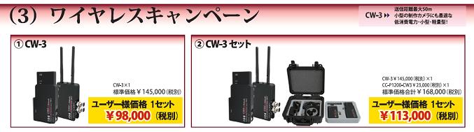 IDX3-Wireles.png