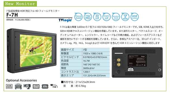 IDX5-Monitor2.png