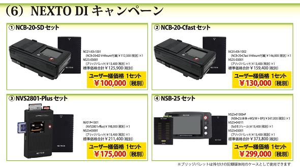IDX6-NEXT0.png