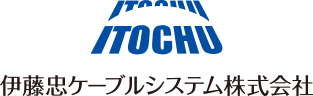 Itochu Cable Systems